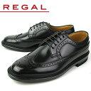 リーガル 靴 メンズ ビジネスシューズ ウイングチップ REGAL 2589N ブラック 紳士靴 送料無料 【消臭スプレープレゼント】