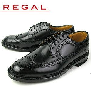 リーガル 靴 メンズ ビジネスシューズ ウイングチップ REGAL 2589N ブラック 紳士靴 送料無料 特典B