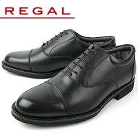 リーガル 【送料無料】 REGAL 622R AL 靴 メンズ ビジネスシューズ ストレートチップ ブラック 撥水加工 紳士靴 GOR-TEX仕様 ゴアテックス 【消臭スプレープレゼント】