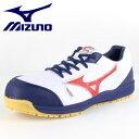 MIZUNO ミズノ オールマイティ 紐タイプ C1GA160001 ホワイト×レッド×ネイビー ワーキング スニーカー 安全靴 セーフティーシューズ 作業靴 メンズ 3E