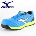 MIZUNO ミズノ オールマイティ 紐タイプ C1GA160024 ブルー×シルバー×ネイビー ワーキング スニーカー 安全靴 セーフティーシューズ 作業靴 メンズ 3E