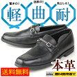 ビジネスシューズ 本革 メンズ ビジネス サルサエナジー salsa ENERGY SE-1502 ビット ローファー おすすめ 軽量 革靴 紳士靴