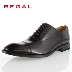 リーガル 靴 メンズ ビジネスシューズ ストレートチップ REGAL 811R AL ダークブラウン 紳士靴 特典B