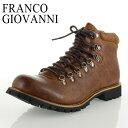 メンズ 防水 ブーツ FRANCO GIOVANNI フランコ ジョバンニ FG1315 BROWN カジュアル 靴 ワークブーツ ブラウン