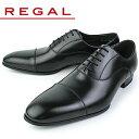 リーガル 靴 メンズ ビジネスシューズ 本革 リーガルシューズ ストレートチップ REGAL 011R AL ブラック 紳士靴【消臭スプレープレゼント】