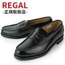 リーガル REGAL 靴 メンズ ローファー 2177N ブ...