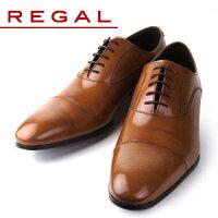 リーガル 靴 メンズ ストレートチップ REGAL 011R AL ブラウン 紳士靴 送料無料 【消臭スプレープレゼント】
