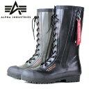 ★現品限り★ ALPHA INDUSTRIES AF-SV01 アルファ インダストリーズ サバイバルレインブーツ 長靴 メンズ ブーツ