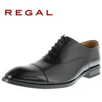 リーガル 【送料無料】 REGAL 811R AL 靴 メンズ ビジネスシューズ ストレートチップブラック 紳士靴 【消臭スプレープレゼント】