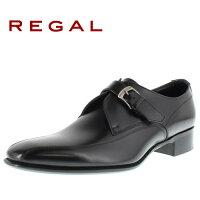 リーガル 靴 メンズ ビジネスシューズ スワールモンク REGAL 728R AL ブラック 紳士靴 【消臭スプレープレゼント】