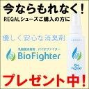 リーガル 【送料無料】 REGAL 2504NA 靴 メンズ ビ...