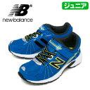 ★現品限り!★new balance ニューバランス NB KV329 LBY レーザーブルー ジュニア スニーカー 運動靴