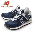 new balance ニューバランス ML574 VN NV-NA