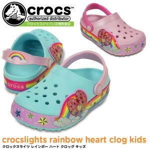 クロックス クロックスライツ レインボー クロッグ crocslights
