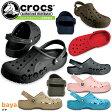 クロックス バヤ crocs baya 10126 メンズ レディース サンダル