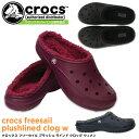 クロックス フリーセイル プラッシュ ラインド クロッグ ウィメン 203570 crocs freesail plushlined clog w レディース サンダル