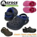 クロックス クラシック ラインド クロッグ キッズ crocs classic lined clog kids 203506 サンダル ジュニア