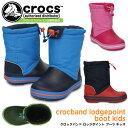 クロックス クロックバンド ロッジポイント ブーツ キッズ crocs crocband lodgepoint boot kids 203509 キッズ