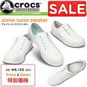クロックス アレイン ナース スニーカー crocs alaine nurse sneaker 14790 レディース ナースシューズ