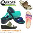 ショッピングCROCS クロックス カラーブロック ウェッジ ウィメン crocs ColorBlock wedge w 200031 レディース サンダル