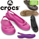 クロックス ジャイナ ウィメンズ 11851 crocs jayna womens 通販 レディースサンダル