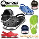 クロックス クロックバンド-x クロッグ crocs crocband-x clog 14433 サンダル レディース メンズ