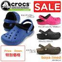 クロックス バヤ ラインド crocs baya lined 11692 通販 セール