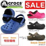 ����å��� �Х� �饤��� crocs baya lined 11692 ���� ������