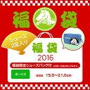クロックス 福袋2016 ボーイズ crocs FUKUBUKURO 2016 BOYS キッズ シューズ サンダル