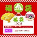 クロックス 福袋2016 ガールズ crocs FUKUBUKURO 2016 GIRLS キッズ シューズ サンダル