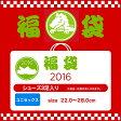 クロックス 福袋2016 ユニセックス crocs FUKUBUKURO 2016 Unisex ユニセックス サンダル シューズ