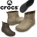 クロックス ショーティエッサ シンセティック スエード ブーツ ウィメンズ crocs shortyessa synthetic suede boot w 14452 レディース