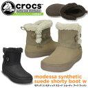 クロックス モデッサ シンセティック スエード ショーティ ブーツ ウィメン crocs modessa synthetic suede shorty boot w 14778 レディース