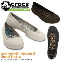 クロックス マンモス レオパード ラインド フラット ウィメン crocs mammoth leopard lined flat w 16203 レディース シューズ セール