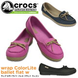 ���ʸ¤ꡪ���å��� ��å� ���顼�饤�� �Х쥨 �ե�å� ������� crocs wrap ColorLite ballet flat w 16209 ��ǥ����� ���塼�� ������