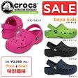ショッピングバヤ クロックス バヤ キッズ crocs baya kids 10190 セール サンダル