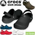 ショッピングCROCS クロックス ビストロ crocs bistro 10075 クロックス ワークシューズ crocs work shoes 厨房用シューズ unisex 通販