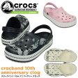 ★現品限り★クロックス クロックバンド 10th アニバーサリー クロッグ crocs crocband 10th anniversary clog 201061 メンズ レディース サンダル