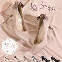 結婚式 パンプス 疲れない 太ヒール 靴 バックリボン 6センチヒール ベージュ ゴールド シルバー ブラック 黒 ネイビー ピンク アイボリー お呼ばれ 極ふわっ 18161