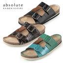 absolute アブソルテ ラボキゴシ 靴 7648 フットベッドサン� ル コンフォート サン� ル フラット エナメル セール