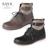 SAYA ブーツ サヤ ラボキゴシ 靴 50008 本革 ショートブーツ レースアップ セール