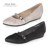 コンフォート パンプス ローヒール Dona Miss ドナミス 7004 ワイズ 3E 本革 コンフォートシューズ ストラップ レディース 靴