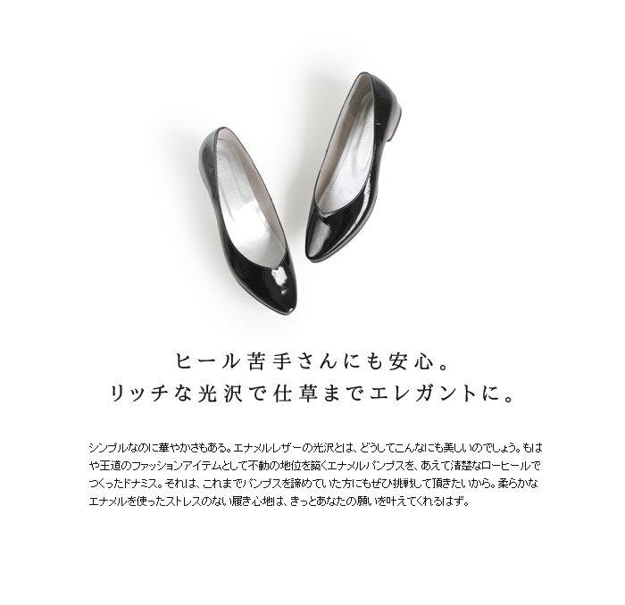 エナメル パンプス 黒 Dona Miss ド...の紹介画像2