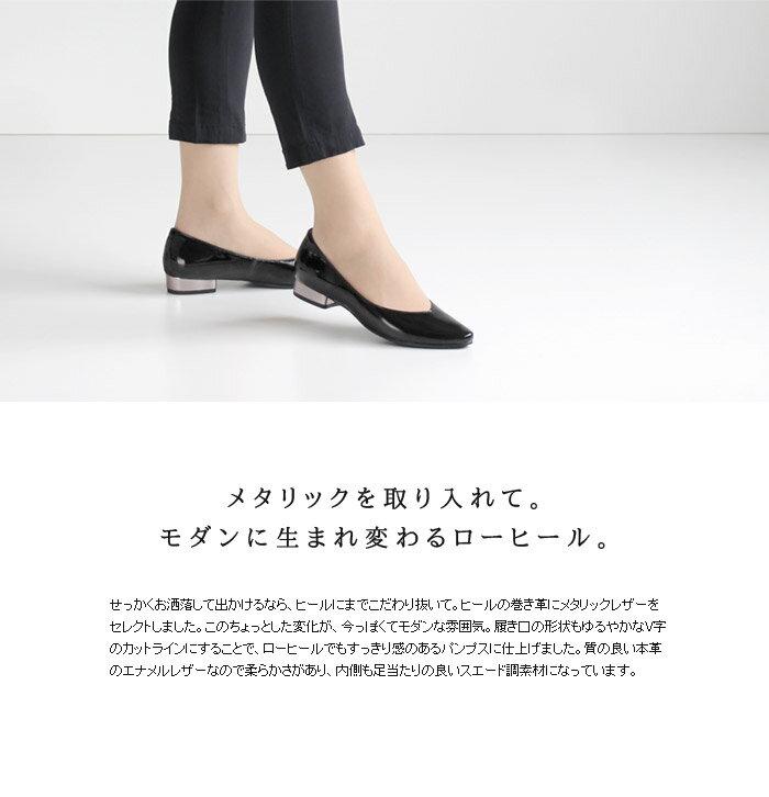 エナメル パンプス 黒 Dona Miss ド...の紹介画像3