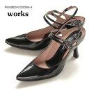 RABOKIGOSHI works 靴 ラボキゴシ ワークス 1533-BE バックストラップ パンプス 黒 エナメル バックベルト 21.5 22.0 〜 25.0 25.5 26.0