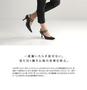 RABOKIGOSHIworks靴ラボキゴシワークス1533A-Bバックストラップパンプス本革黒バックベルト21.522.0〜25.025.526.0