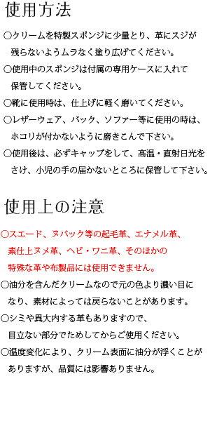 レザークリスタル 保革 ワックス クリーム コ...の紹介画像3