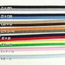 【ツートンカラー2色の帯締め(三分紐)】ニット素材の三分紐です。帯留めに合わせて自由な着こなしを。帯締め 安い 真田紐 2色 オールシーズン コーディネート オシャレ かわいい お手頃価格 オススメ 売れ筋 セット 着物 和服 浴衣 カジュアル 帯