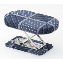 折りたたみ 正座椅子 2段式 袋付き 日本製 N-1