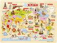 木製知育パズル 世界地図 子ども会 子供会 お祭り問屋【0824楽天カード分割】